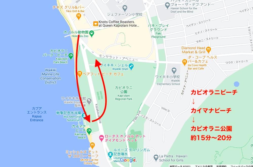 カピオラニ散歩コース