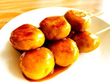 【パンの実で料理してみた・リターンズ!】「パンの実もち」を作ってみたよ!
