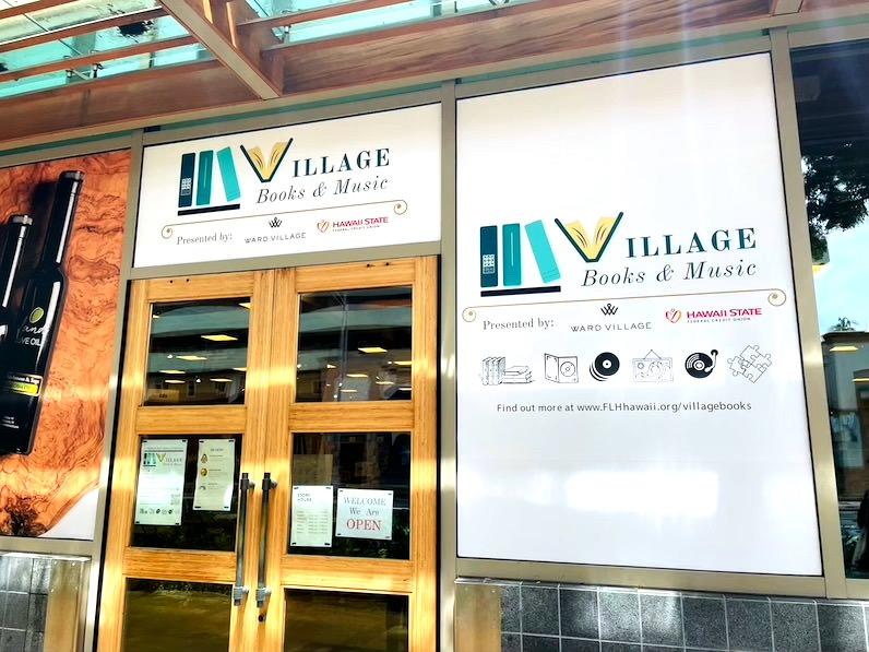 ビレッジ・ブックス&ミュージック(Village Books&Music)会場入口