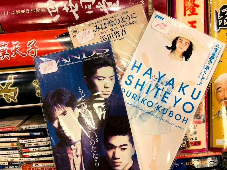 ビレッジ・ブックス&ミュージック(Village Books&Music)日本のCD