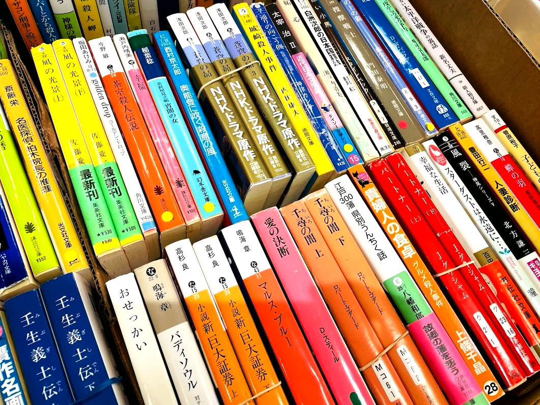 ビレッジ・ブックス&ミュージック(Village Books&Music)日本語の本