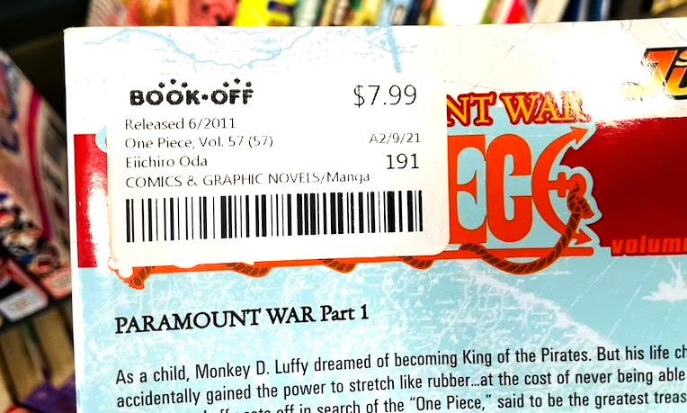 ブックオフハワイ・ワンピース英語版値段