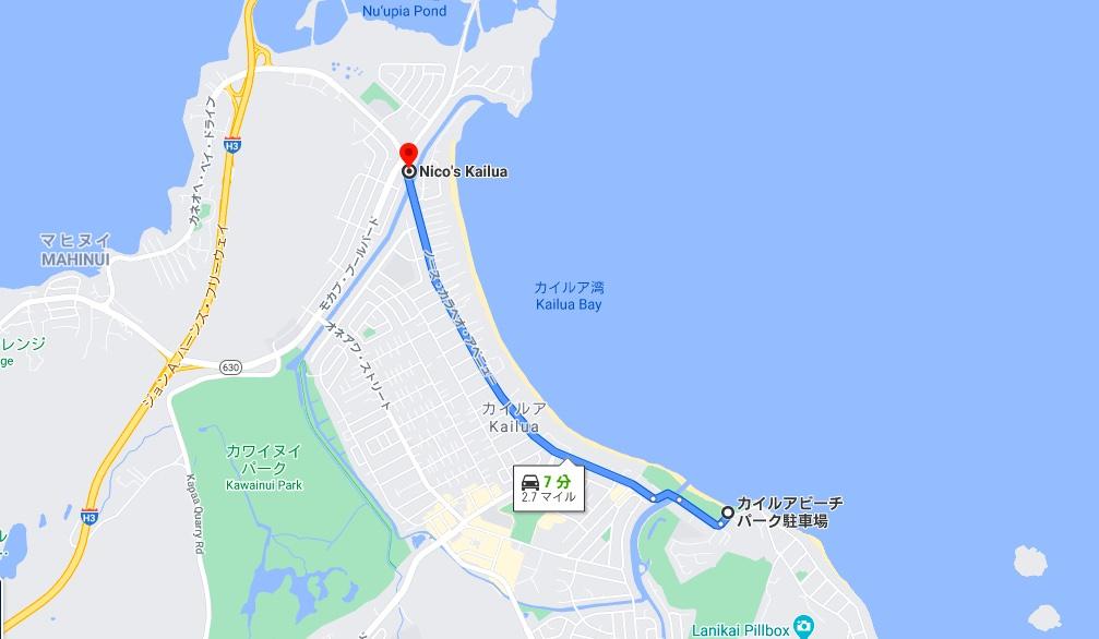 カイルアビーチからニコス・カイルアへのアクセス