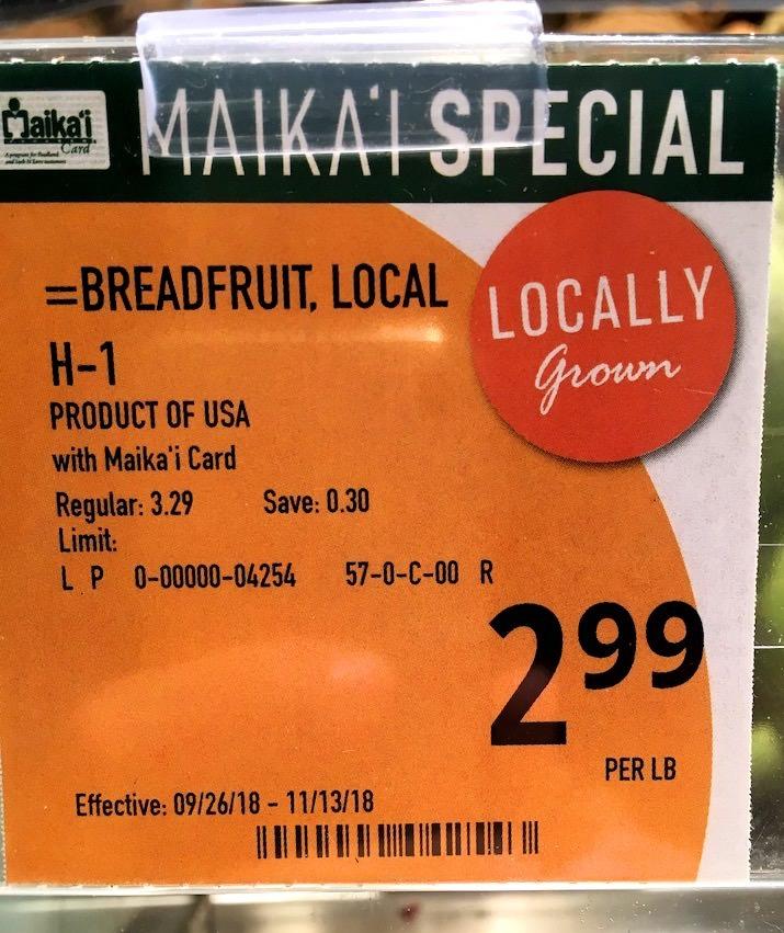 ハワイフードランドパンの実値段