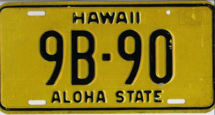 ハワイナンバープレート1969–75年