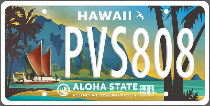 ハワイ新しいナンバープレート「ホクレア号」