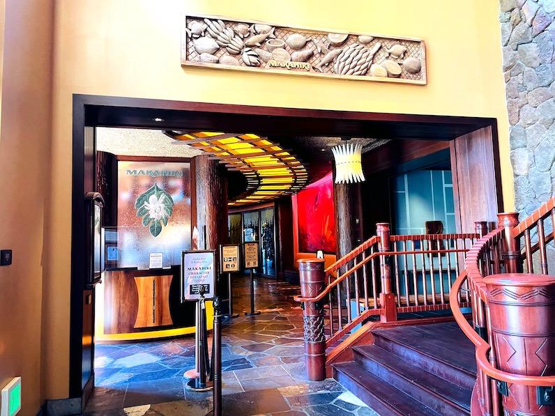 アウラニ・ディズニー・リゾートのレストラン「マカヒキ」