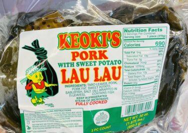 ハワイのスーパーで「ラウラウ」を買って食べてみる〜ハワイで見つけた食材23〜