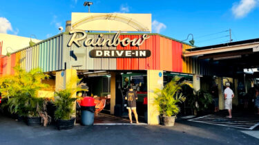 ハワイの人気店「レインボー・ドライブイン」が60周年!オススメ料理をご紹介します!
